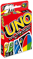 UNO_package_s.png
